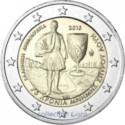Coin Commemorative Greece 2015